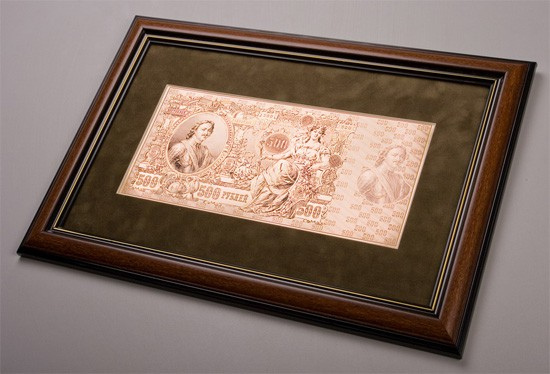 Гравюра «Банкнота 500 рублей»