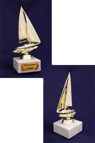 Парусник - сувенир