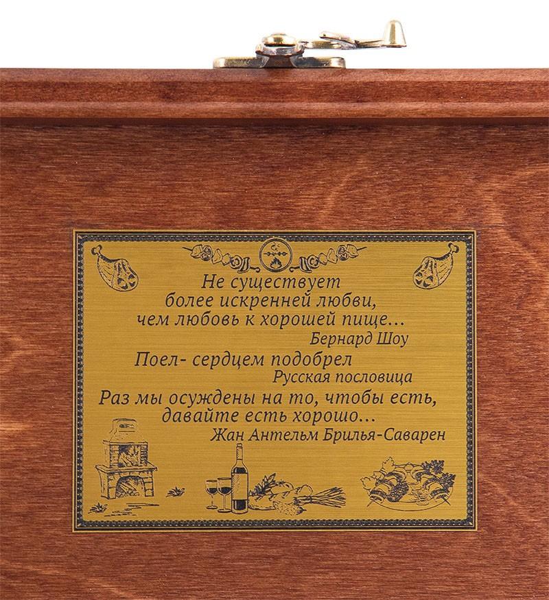 Подарок газовику, шашлычный набор «Газ России» из 6 тематических шампуров «Газовик»