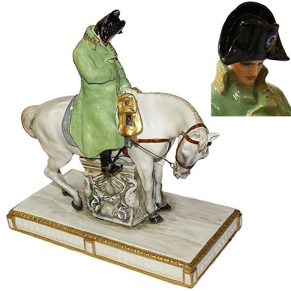 Фарфоровая статуэтка «Наполеон - побеждённый»