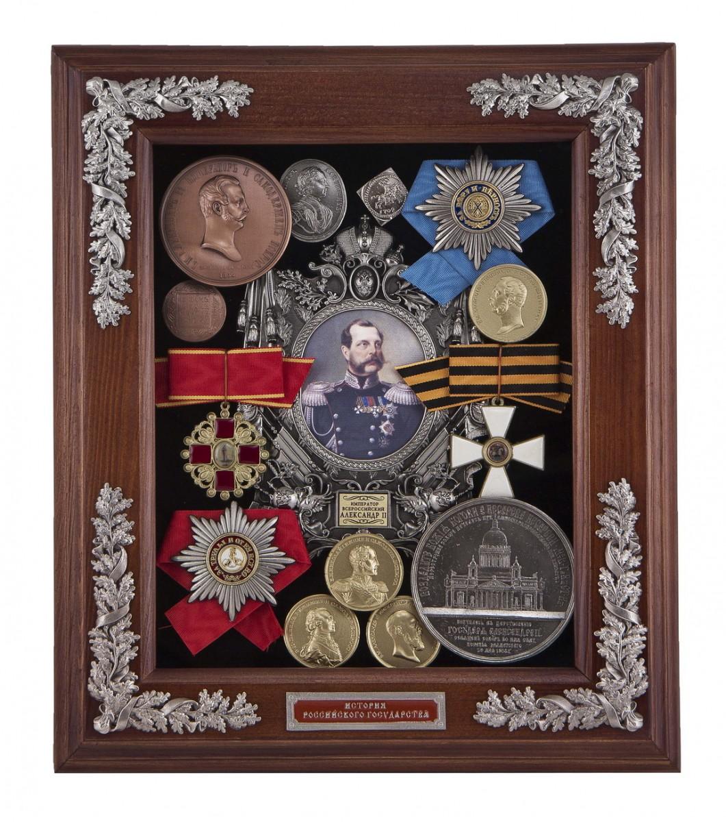 Панно «Александр II»