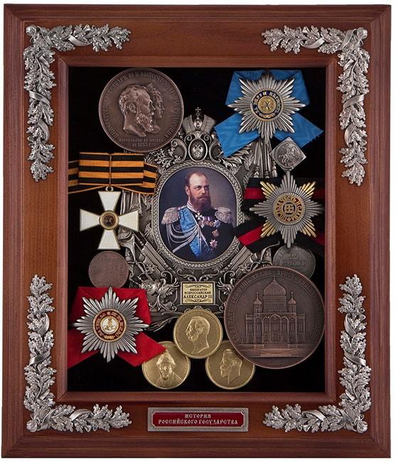 Панно «Александр III»