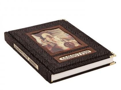 Подарочная книга «Домострой»