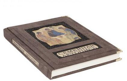 Подарочная книга «Семейная летопись»