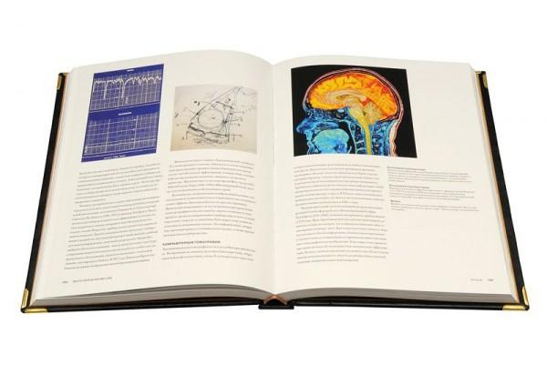 Подарочная книга «Великие открытия в медицине»