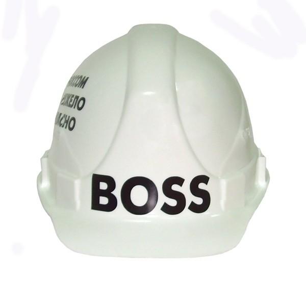 Прикольная каска «BOSS»