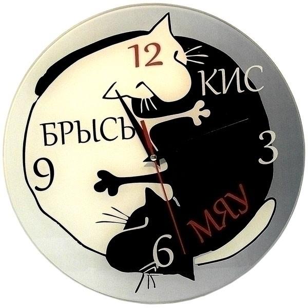 Прикольные настенные часы «КисМяуБрысь»