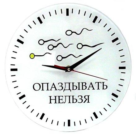 Прикольные настенные часы «Опаздывать нельзя»